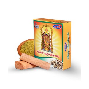 GTC Sandalwood Powder For Pooja